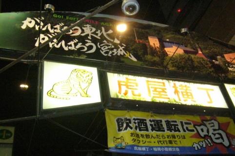 2014-06-13 平成26年度6月仙台市光の子保育園、6月誕生会 013 (800x531)