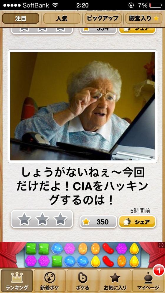 310e3832-s.jpeg