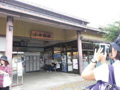 20130713_110501.jpg