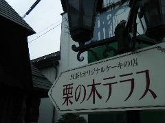 2013_0714obuse0027.jpg