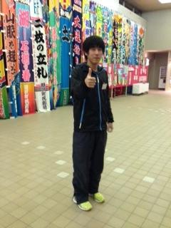 Yusei 1