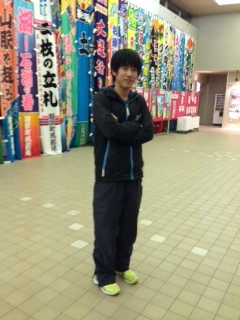 Yusei 2