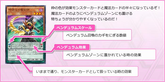 info_pendulum_card.jpg