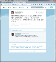 140819-01.png