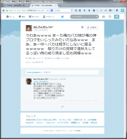 140819-03.png