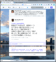 140819-05.png