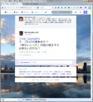140819-06.png