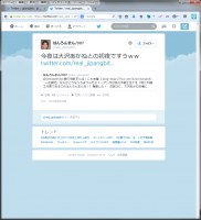 140819-08.png