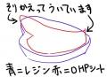 14_03_24_ohp04_2.jpg