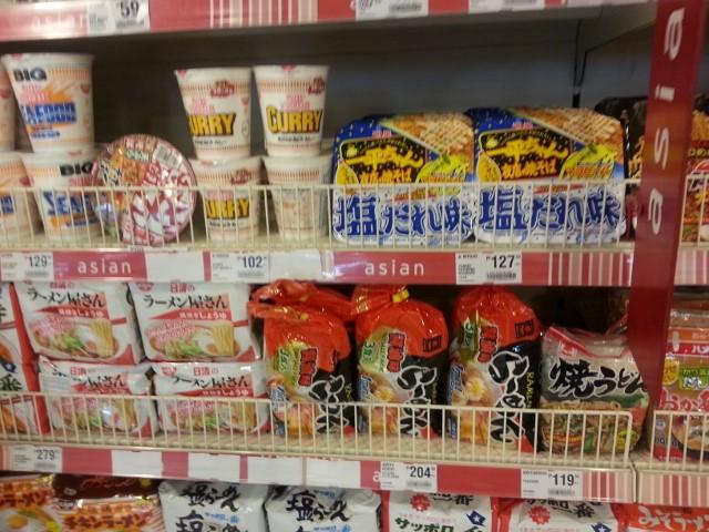 日本食材3