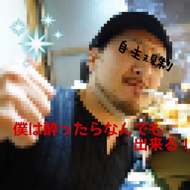 20140512213613503.jpg