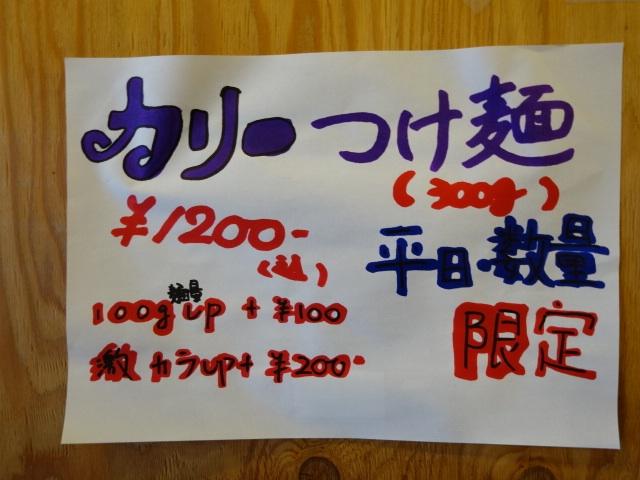 20140703225117ba8.jpg