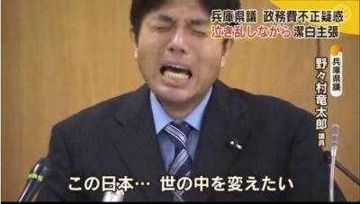 bakayarou