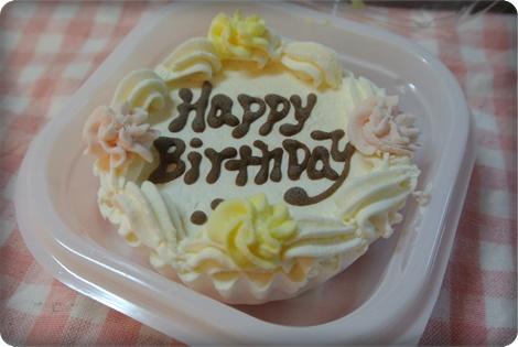 0523お誕生日ケーキ