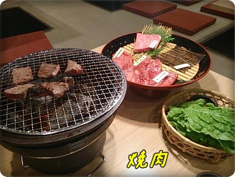 0601焼肉
