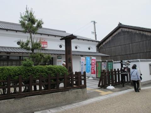 関宿 020