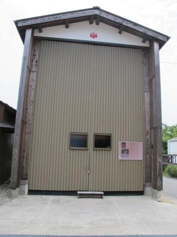 関宿 038