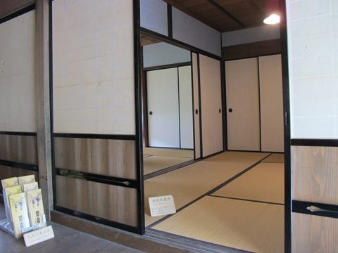 関宿 053