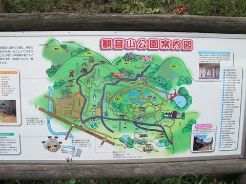 関宿 098