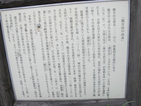 関宿 099