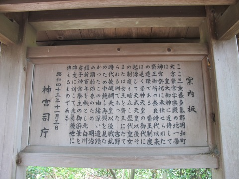 竹神社 002