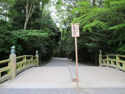 伊勢神宮2014 002