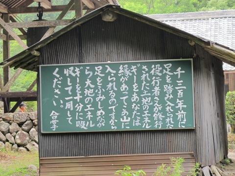 伊勢山上周辺 087