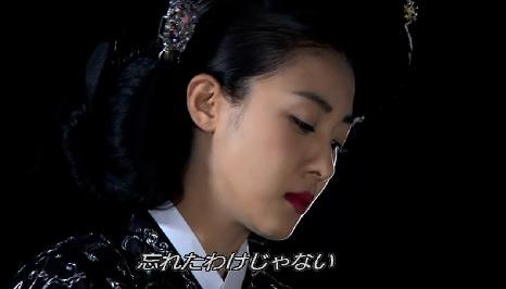 fan jini2
