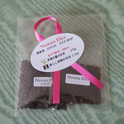 20140404茶葉