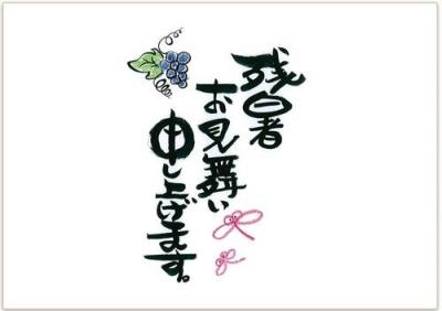 orinoshi-005.jpg