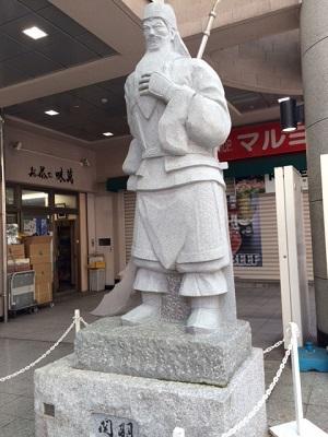 長田区03