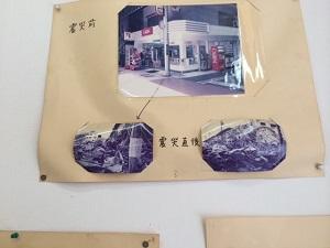 長田区15