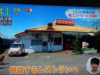 寿古コーヒー4