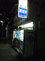 20140205_0001.jpg