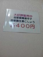 20140210_0016.jpg