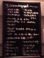 20140213_0023.jpg