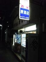 20140215_0005.jpg