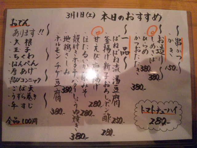 20140301_0011.jpg