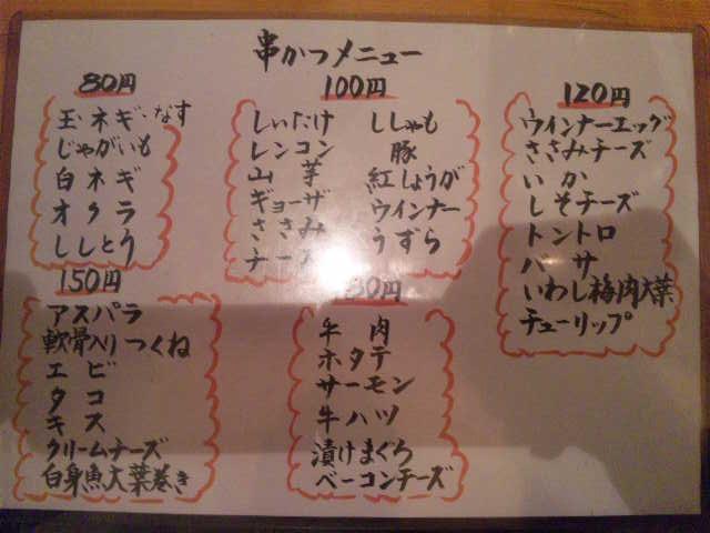 20140301_0012.jpg