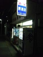 20140321_0001.jpg