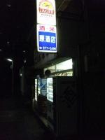 20140329_0001.jpg