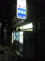 20140426_0005.jpg