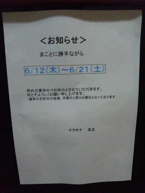 201405024_0012.jpg