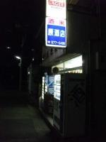 20140506_0001.jpg