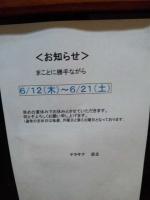 20140525_0003.jpg