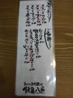 20140531_0006.jpg