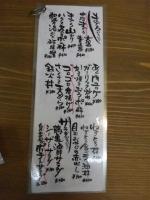 20140531_0007.jpg