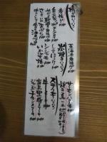 20140531_0008.jpg