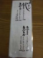 20140531_0014.jpg