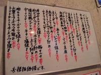 20140706_0020.jpg